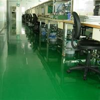 北京科达瑞丰装饰工程有限公司