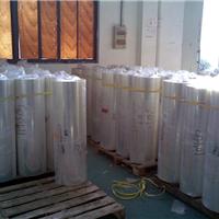 供应北京PE隔离膜辅油,离型膜厂家大量生产