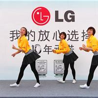 LG)泉州LG洗衣机售后维修电话