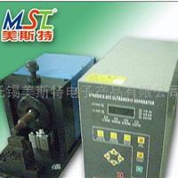 供应电子玩具焊接机,玩具遥控器外壳焊接机