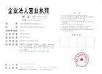 上海英萌钢铁贸易有限公司