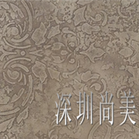 深圳市尚美环保艺术墙涂有限公司