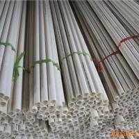 供应招远市PVC穿线管,PVC穿线管接头
