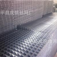 供应电镀锌钢丝网片,浸塑电焊网片