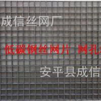 供应地暖铁丝网,建筑钢丝网,护栏电焊网