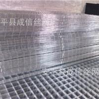 供应地暖电焊网,建筑网片,护栏铁丝网片