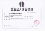 沧州旭峰光电有限公司