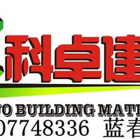 加气砖专用砂浆厂