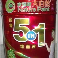 供应批发品牌油漆涂料大自然优质豪华墙面漆