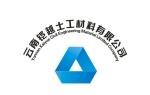 云南铠越土工材料有限公司