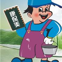 东莞市康之美建材科技有限公司