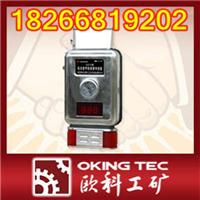 供应欧科公司大批量甲烷传感器GJC4型