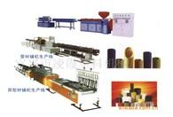 塑料拉管优质厂家凌霞塑料长期供应 质量上乘