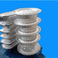 供应智能煲仔饭机配套的锡纸碗,外卖铝箔煲