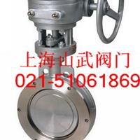 供应不锈钢蜗轮蝶阀D371W-16P
