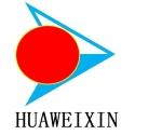 深圳市华威五金加厂