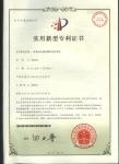 中国第一家自动清洗的集成灶