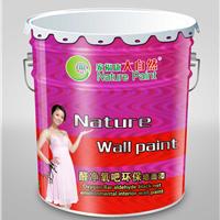 十大品牌油漆大自然超级五合一墙面漆