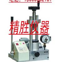 供应DY-20电动粉末压片机|电动小型油压机