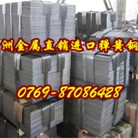 供应高韧性C60E弹簧钢带