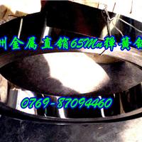 供应耐磨舞损61SiCr7弹簧钢带