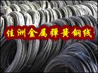 供应优质65Mn碳素弹簧钢线