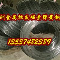 供应批发C60E4弹簧钢线价格及厂家