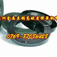 供应进口1070弹簧钢带硬度及价格