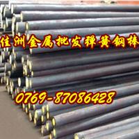 供应高品质S70-CSP弹簧钢棒