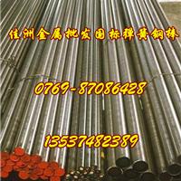 供应优质C60E4弹簧钢棒