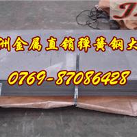 供应60Si2Mn钢板