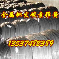 供应批发S70-CSP弹簧钢线厂家及价格