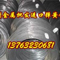 供应优质1070碳素弹簧钢线