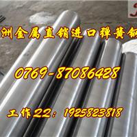 供应60Si2CrA圆棒 60Si2CrA弹簧钢性能