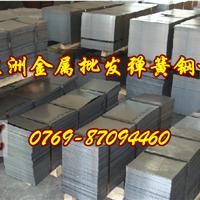 供应英国C60E弹簧钢化学成分
