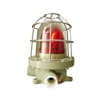 BBJ系列防爆声光报警器(ⅡB)LED灯具 厂家直销 价格