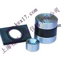 供应精胜HW红外专用粉末压片模具(Φ13mm)