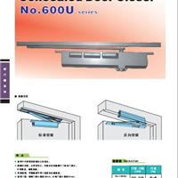 供应日本原装进口NHN暗藏闭门器