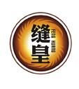 北京贝特尔商贸有限公司