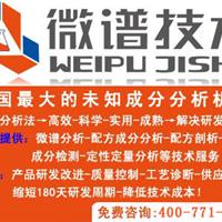 PVC电缆料配方