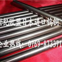 日本钨铜w80 高温烧结w80钨铜板价格