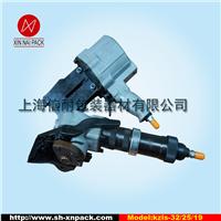 气动分体式钢带捆扎机-分离式钢带打包机