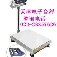 供应天津电子秤60kg100kg150kg300kg