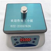 供应天津电子秤3kg6kg15kg30kg