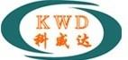 科威达金属材料制品有限公司
