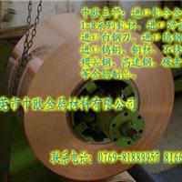 供应黄铜卷材 H65黄铜带材 高导点黄铜圆棒