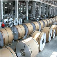 郑州市中州铝业有限公司