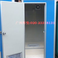 广州市番禺区石壁辉悦日用金属制品厂