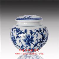 陶瓷药罐定做 陶瓷密封罐定做加工