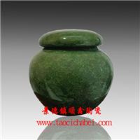 景德镇冰片陶瓷茶叶罐 陶瓷罐子厂家